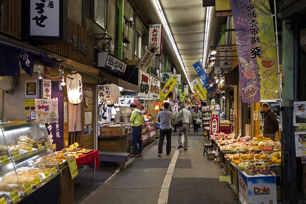 Kokura, Kitakyushu, Japan