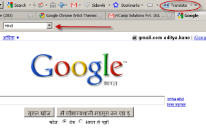 translate_toolbar_google2