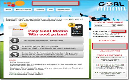 goal_mania_docomo_home