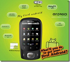 DW android4
