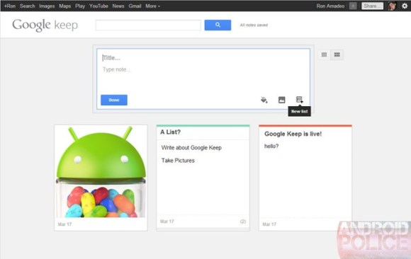 Google Keep leaked screenshot