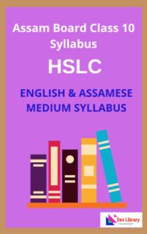 Assam Board Class 10 Syllabus