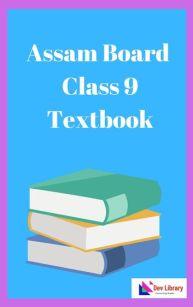 SEBA Class 9 Textbook In English