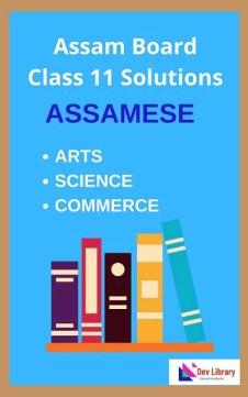 Assam Board Class 11 Solutions In Assamese