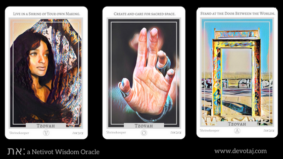 את: a Netivot Wisdom Oracle - Tzovah (Shrine Keeper) Cards