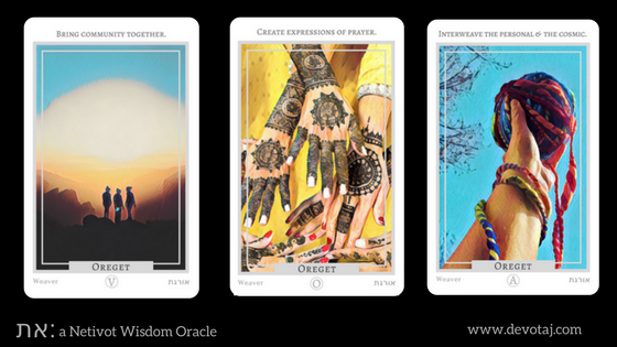 את: a Netivot Wisdom Oracle - Oreget (Weaver) Cards