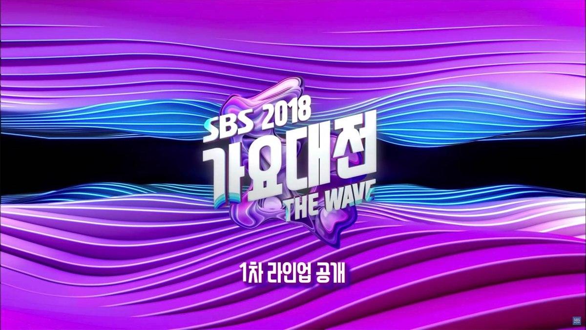 SBS Gayo Daejun 2018 Berlangsung Sangat Spektakuler