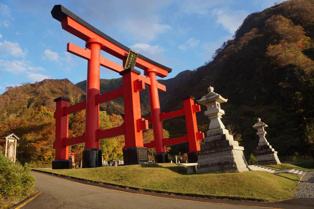 The Shrine Gates of Mt. Yudono