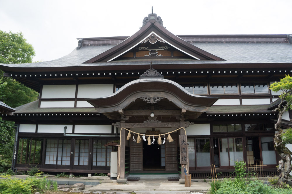 Dewa Sanzan Accommodation: Daishinbo Shukubo Pilgrim Lodge on Mt. Haguro of the Dewa Sanzan