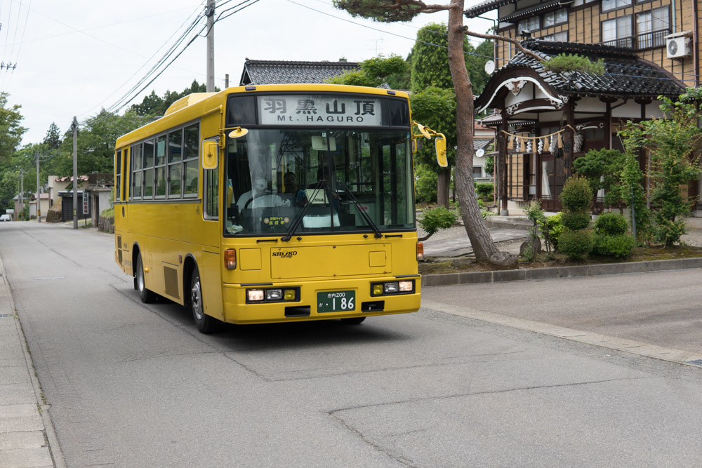Bus to Mt. Haguro of the Dewa Sanzan, great for the Hassaku Festival