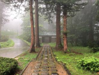 Saikan on Mt. Haguro of the Dewa Sanzan in the fog