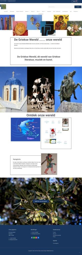 dwsf-grieksewereld
