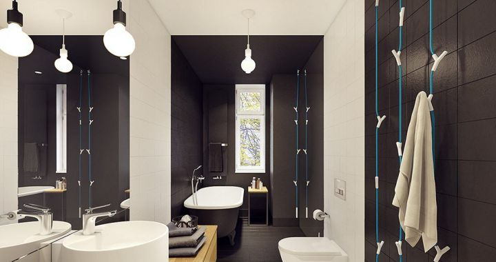Elegant Dark Bathroom Design