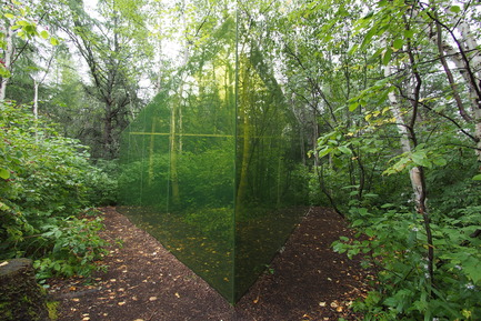 Press kit | 837-07 - Press release | - New images - The 15th International Garden Festival opens soon at les Jardins de Métis - International Garden Festival / Reford Gardens - Landscape Architecture
