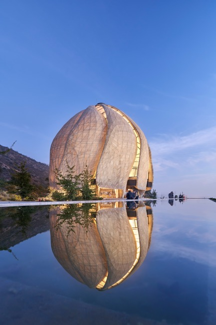Press kit   1020-05 - Press release   Buildings in Peru, Senegal and Chile are finalists for the 2019 RAIC International Prize - Royal Architectural Institute of Canada - Competition - Baha'i Temple of South America, Chile – Hariri Pontarini Architects (Toronto, Canada) - Photo credit: doublespace photography