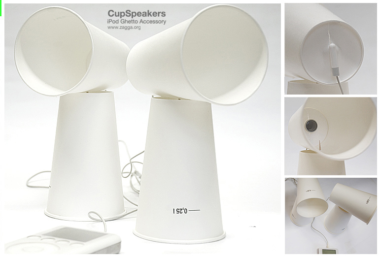 ipod_cupspeakers2