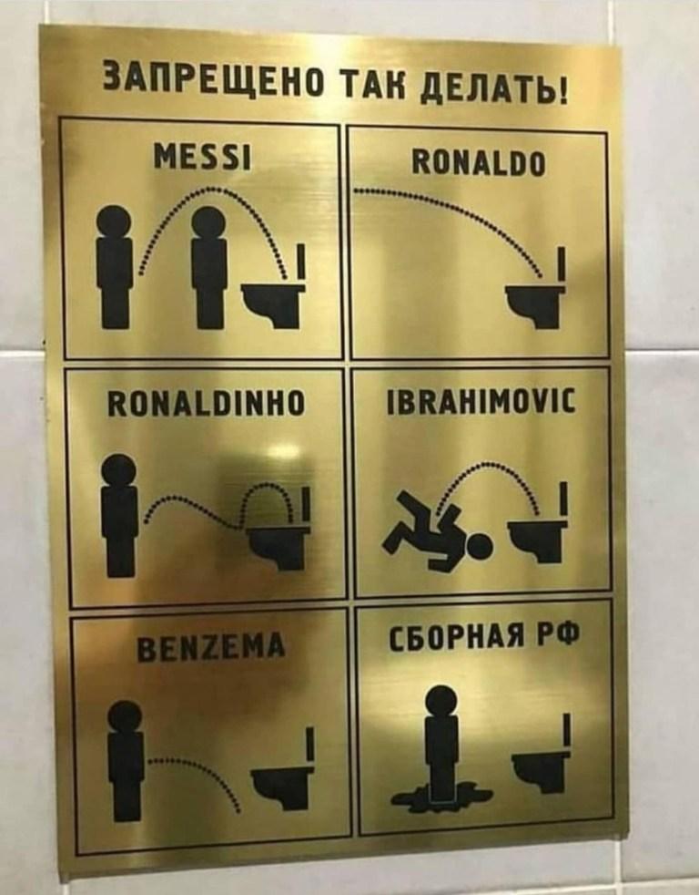 Washroom Sign, Metal Toilet Sign CDR Free Vector
