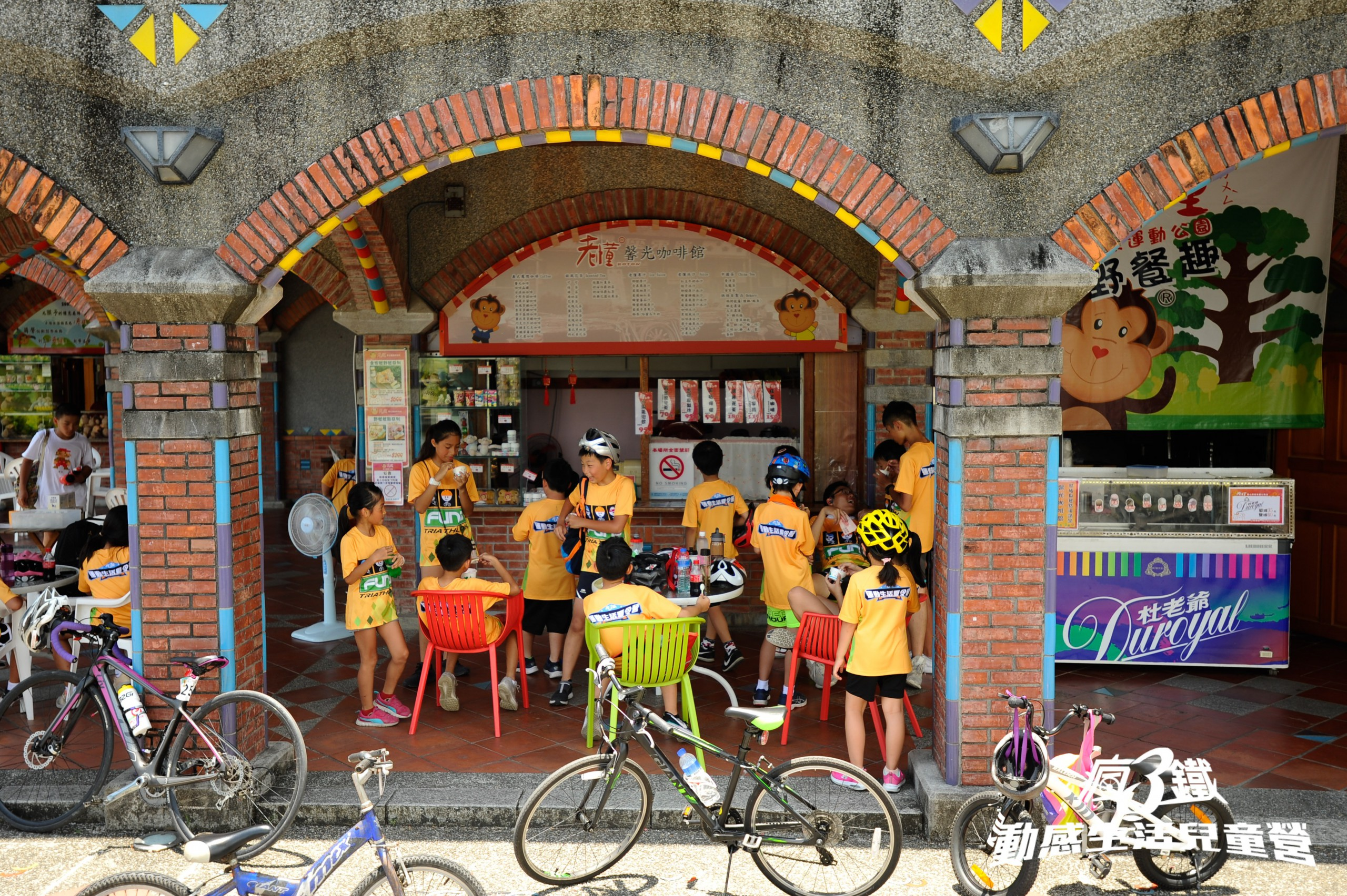 德築-DEZU-project-Fun3sport-children-summer-camp-24