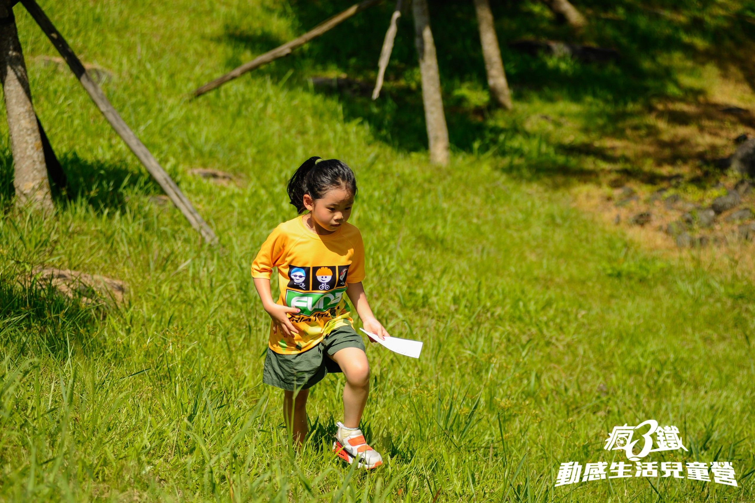 德築-DEZU-project-Fun3sport-children-summer-camp-32
