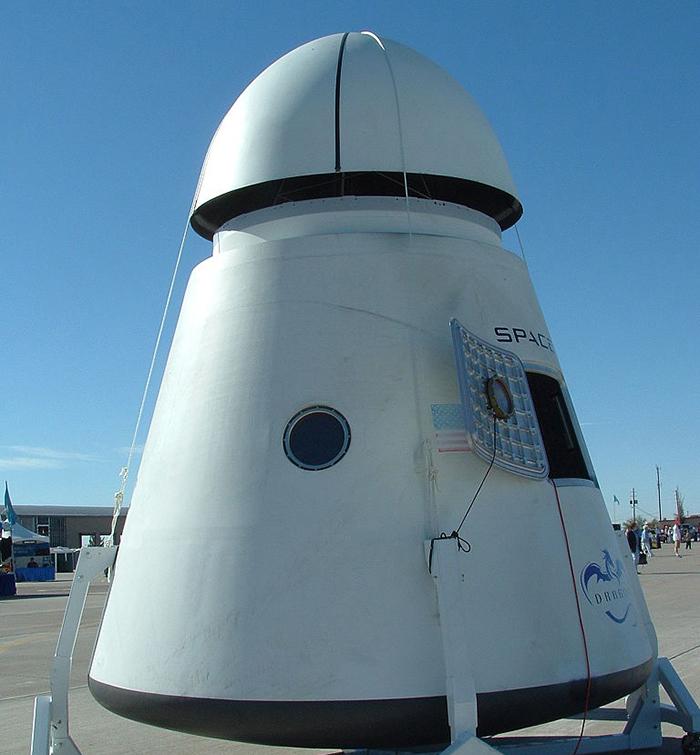 Space X vrea să ne ducă pe Marte