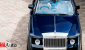 Rolls-Royce's ex-design chief employed by Chinese language limousine maker, Auto Information, DFL – ALL NEWS BY DF-L.DE