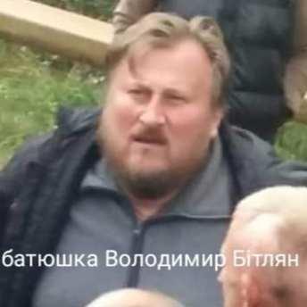 священик РПЦвУ Володимир Бітлян