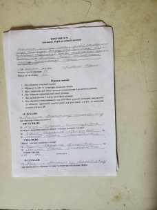 Протокол Загальних зборів релігійної громади села Біловежі Перші