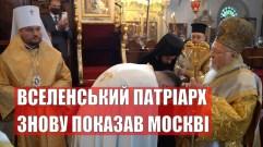 Відновлення єдності із Вселенським патріархатом було ключовим завданням козацької еліти, – історик