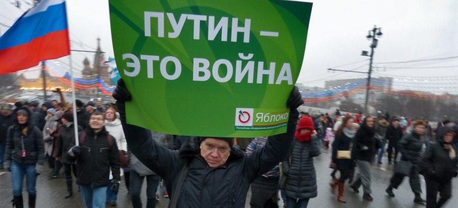 https://i0.wp.com/df.news/wp-content/uploads/2021/02/2015-03-01_Shestvye_pamiaty_Nemtsova_L1520063_Putyn_-_eto_vojna-e1613830129642.jpg?resize=923%2C420&ssl=1
