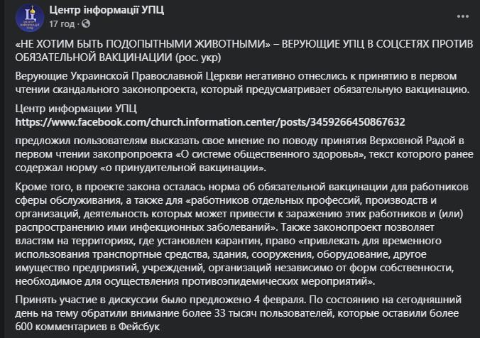https://i0.wp.com/df.news/wp-content/uploads/2021/02/Screenshot_7.jpg?w=676&ssl=1