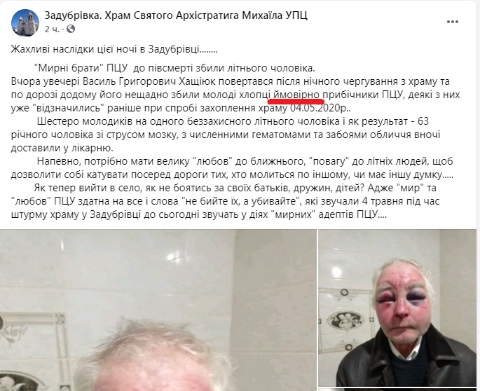 https://i0.wp.com/df.news/wp-content/uploads/2021/03/Zadubryvka.jpg?w=685&ssl=1
