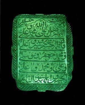 The Mogul Mughal Colombian Emerald: 219-carat talisman