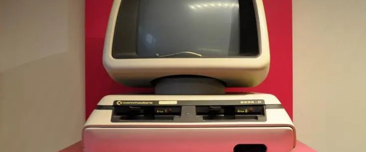 Commodore 256: The 8-bit that never was