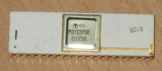 Disadvantages of the 8086 microprocessor