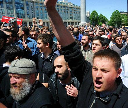 gay marrige laws in georgia