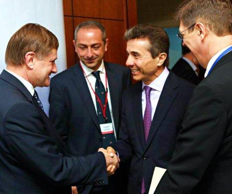 bidzina ivanishvili - NATO PA Rose Roth Seminar ii