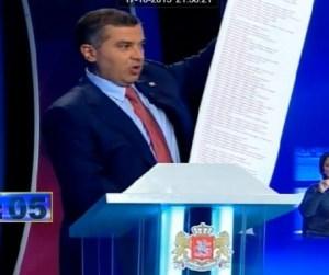 davit_bakradze