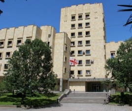 Prosecutor's Office of Georgia in Ortachala, Tbilisi