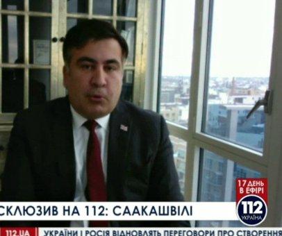 mikheil_saakashvili_in_new_york_2013-12-15_2