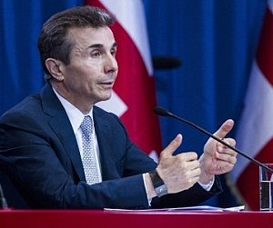 bidzina ivanishvili --