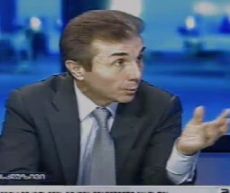 Ivanishvili will not be a host in talk-show 2030 (photo: Channel 1)