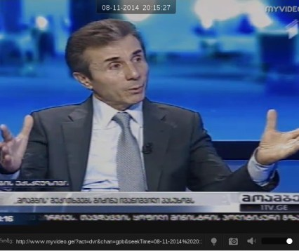 bidzina_ivanishvili_TV1_2014-11-08