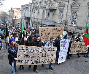 Demonstration_against_Panorama_Tbilisi_2015-01-31