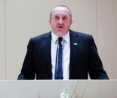 President Giorgi Margvelashvili addressing parliament