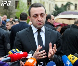 irakli_gharibashvili--