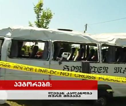 minibus_accident_Jvari_Zugdidi_road