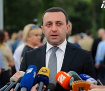 Garibashvili is expected to resign on Wednesday (IPN)