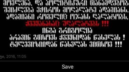 sex_tape_III_screenshot