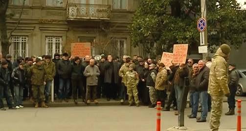 defense protest