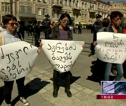 Tbilisi LGBT activists met under tight security